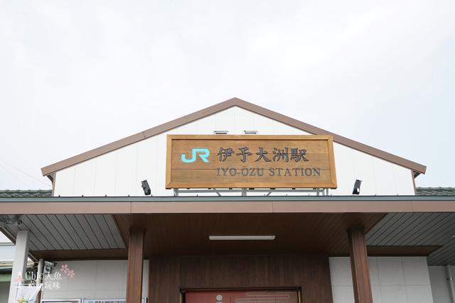 伊予灘旅物語觀光列車 (1).jpg - JR四國。麵包超人列車