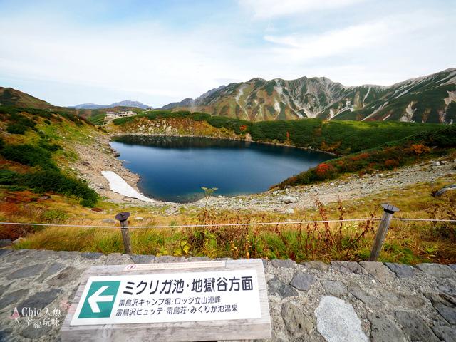 立山-4-室堂平 (27).jpg - 富山県。立山黑部