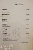 新北市淡水。鮮流坊日本料理:鮮流坊日本料理 (18).jpg