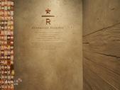東京。Starbucks Reserve Roasteries目黑-畏研吾:Starbucks Reserve Roastery東京目黑店-畏研吾 (96).jpg