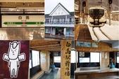 白馬村HAKUBA 47-Snow Mobile & Snow Rafting:長野縣4-5-白馬車站前足湯.jpg