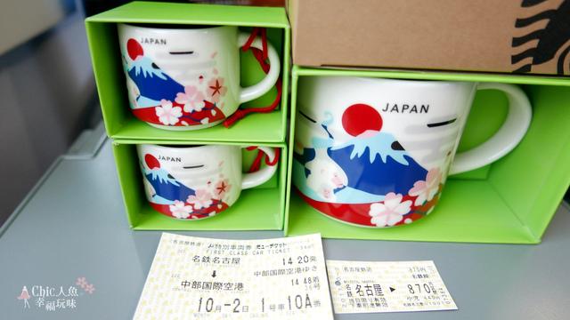 STARBUCKS JAPAN 20171002 櫻花馬克杯 (5).jpg - STARBUCKS Japan櫻花杯
