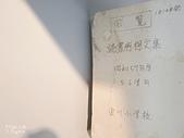 JR東日本上信越之旅。新潟。十日町越後妻有大地藝術祭:大地藝術祭-最後的教室 (80).jpg
