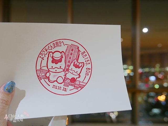 群馬縣縣廳-拜訪觀光局局長辦公室-頂樓展望台夜景 (13).jpg - JR東日本上信越之旅。群馬縣廳見學。群馬夜景