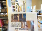 岐阜県。妳的名字。飛驒古川圖書館:妳的名字-飛驒市圖書館 (9).jpg