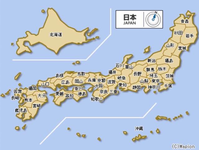 日本地圖.jpg - JR四國PASS