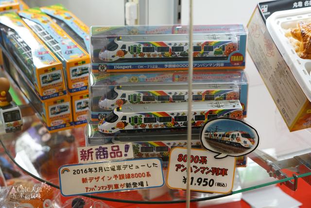 麵包超人列車模型-高知車站 (1).JPG - JR四國。麵包超人列車
