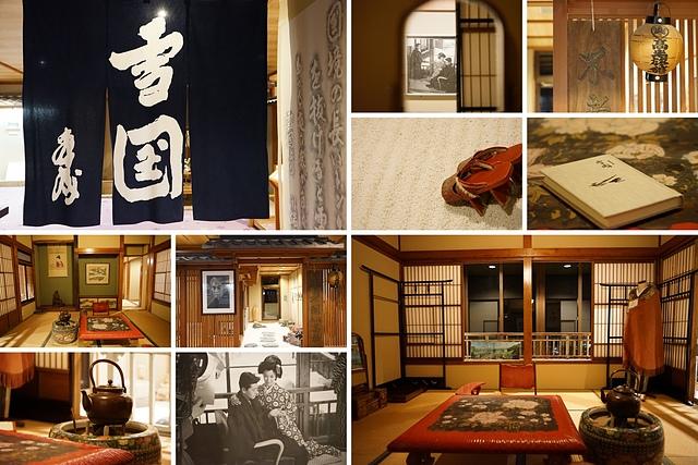 27-雪國之宿高半旅館 (1).jpg - JR東日本上信越之旅。序章篇