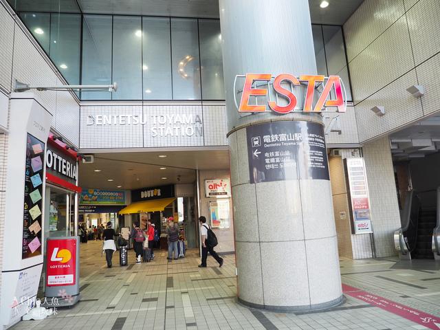 立山-1-電鐵-富山站 (3).jpg - 富山県。立山黑部