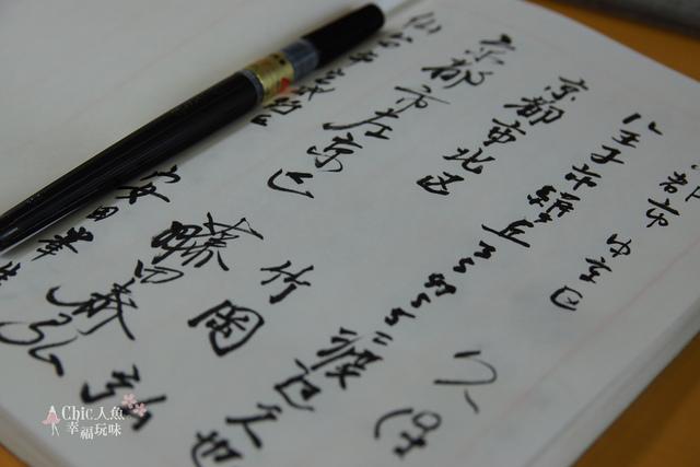 安藤忠雄-西田幾多郎記念館 (26).JPG - 安藤忠雄光與影の建築之旅。西田幾多郎記念館