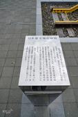 """北海道道北。""""日本最北""""們:日本最北車站-JR稚內車站 (8).JPG"""