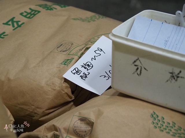 大雪溪酒藏 (33).jpg - 長野安曇野。酒蔵大雪渓酒造