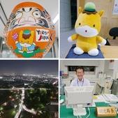 JR東日本上信越之旅。群馬縣廳見學。群馬夜景:相簿封面