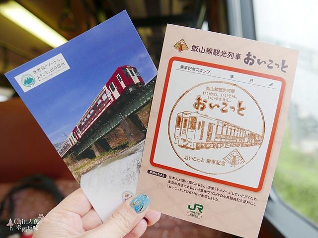 21-OYKTO懷舊列車-飯山TO越後妻有 (9).jpg - JR東日本上信越之旅。序章篇