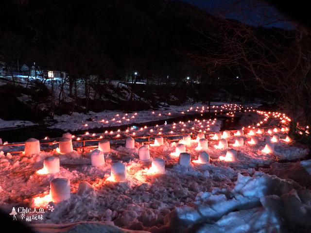 湯西川溫泉mini雪屋祭-日本夜景遺產  (8).jpg - 日光奧奧女子旅。湯西川溫泉かまくら祭り