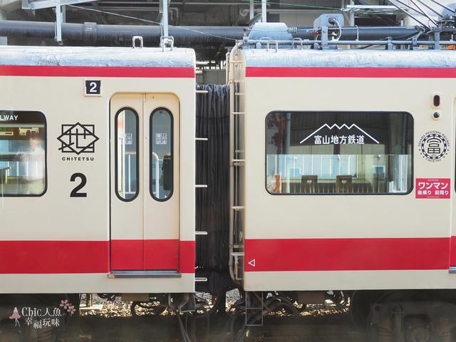 立山-1-電鐵-富山站 (26).jpg - 富山県。立山黑部