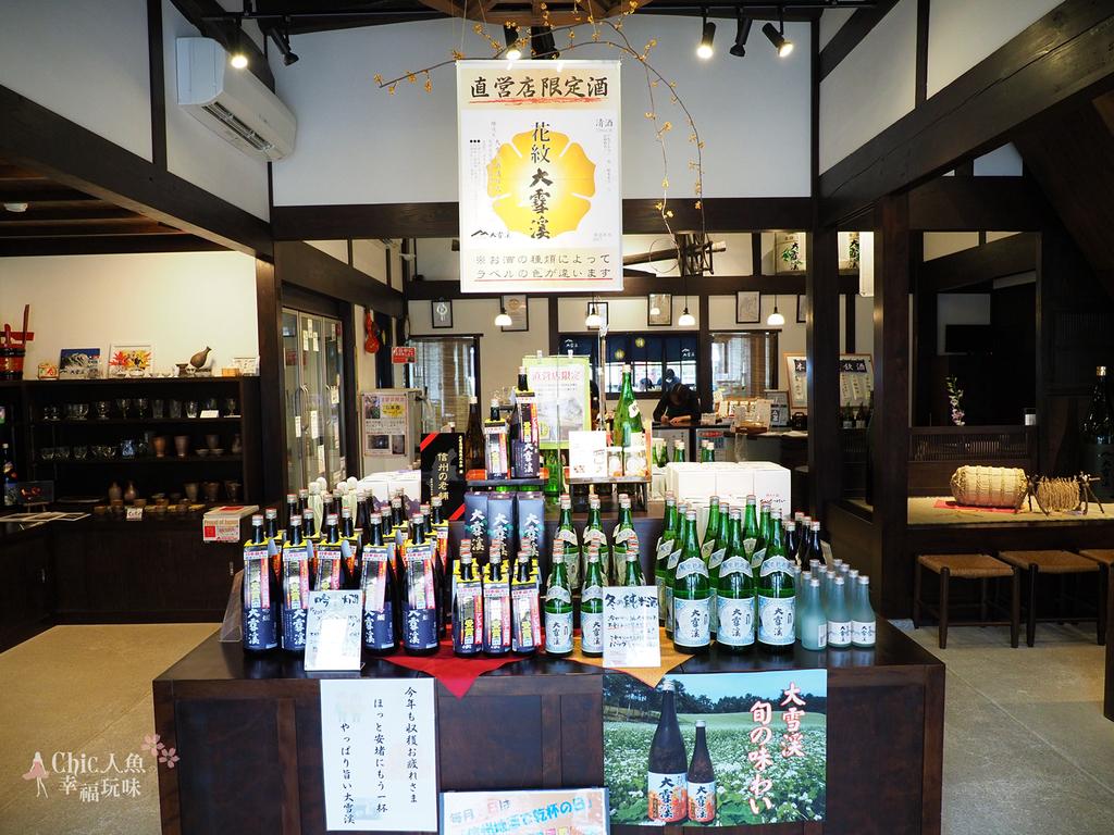 長野安曇野。酒蔵大雪渓酒造:大雪溪酒藏 (154).jpg