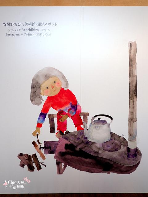CHIHIRO MUSEUM 知弘美術館 (12).jpg - 長野安曇野。安曇野ちひろ美術館