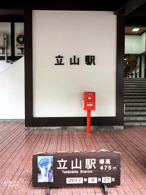 立山-2-立山站 (7).jpg - 富山県。立山黑部