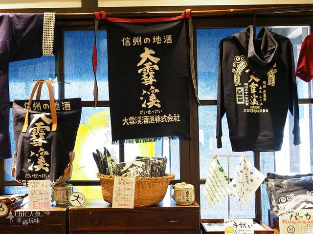 大雪溪酒藏 (168).jpg - 長野安曇野。酒蔵大雪渓酒造