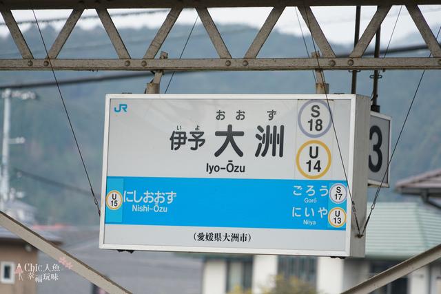 伊予灘旅物語觀光列車 (2).jpg - JR四國。麵包超人列車