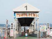 山口縣。下關。角島大橋:下關-門司港 (2).JPG