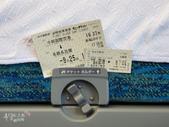 JR東海PASS。阿爾卑斯.高山.松本周遊券:JR東海-阿爾卑斯高山松本周遊券 (5).jpg