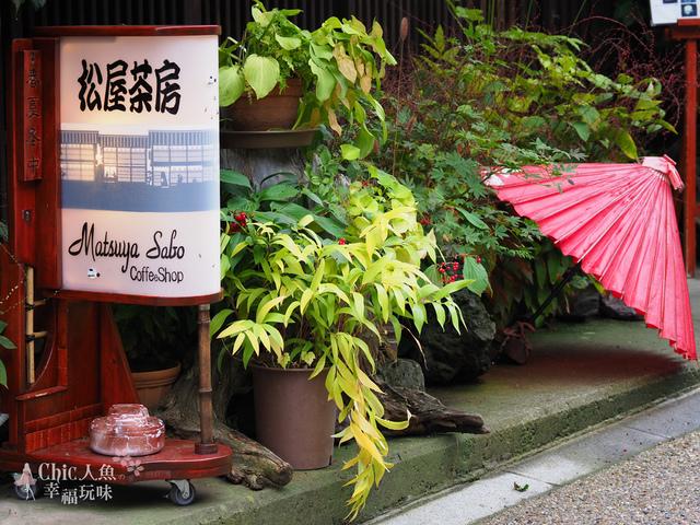 長野縣-奈良井宿 (162).jpg - 長野県。奈良井宿