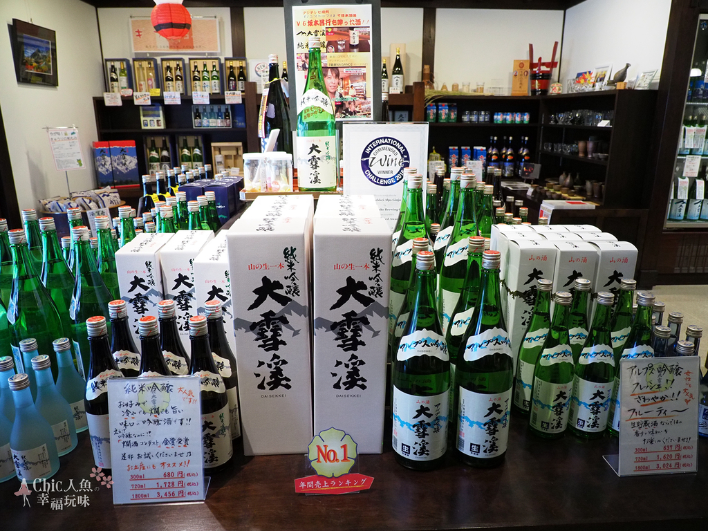長野安曇野。酒蔵大雪渓酒造:大雪溪酒藏 (157).jpg