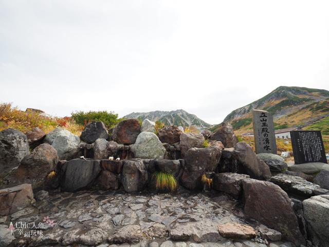 立山-4-室堂平 (15).jpg - 富山県。立山黑部