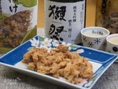 北九州小倉必買。黃金炸雞皮YUZUSCO x 美味鹽味 :九州黃金炸雞皮 (5).jpg