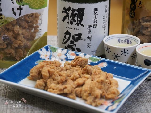 九州黃金炸雞皮 (5).jpg - 北九州小倉必買。黃金炸雞皮YUZUSCO x 美味鹽味