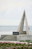 """北海道道北。""""日本最北""""們:最本最北-北海道宗谷岬 (35).JPG"""