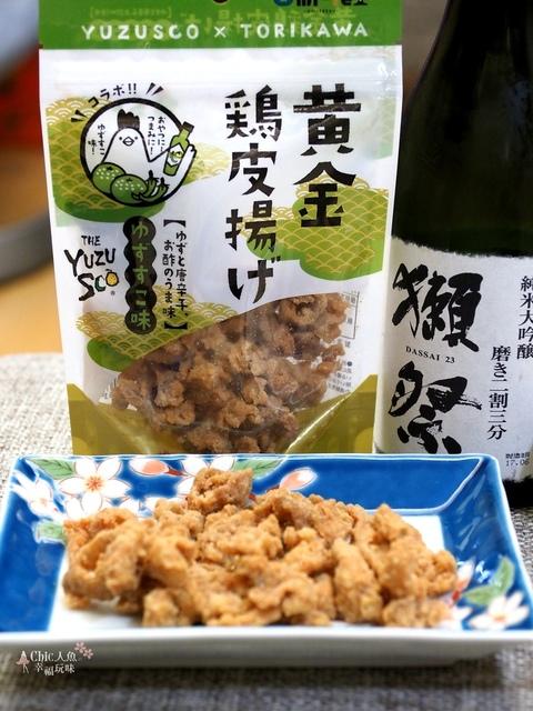 九州黃金炸雞皮 (7).jpg - 北九州小倉必買。黃金炸雞皮YUZUSCO x 美味鹽味