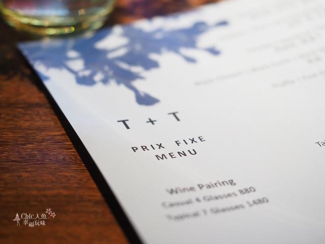 T+T 2020 SS Menu (3).jpg - 台北餐酒館。T+T 2020 SS Menu (T+T 八回目)
