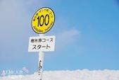2013日本東北。藏王樹冰之旅:藏王樹冰-地藏山頂站  (83).jpg