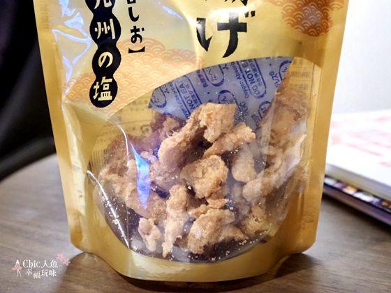 九州黃金炸雞皮 (15).jpg - 北九州小倉必買。黃金炸雞皮YUZUSCO x 美味鹽味