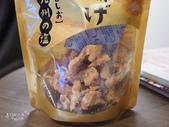 北九州小倉必買。黃金炸雞皮YUZUSCO x 美味鹽味 :九州黃金炸雞皮 (18).jpg