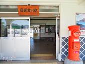 岐阜県。飛驒古川(妳的名字聖地):妳的名字-飛驒古川車站 (5).jpg