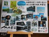 長野安曇野。酒蔵大雪渓酒造:大雪溪酒藏 (32).jpg