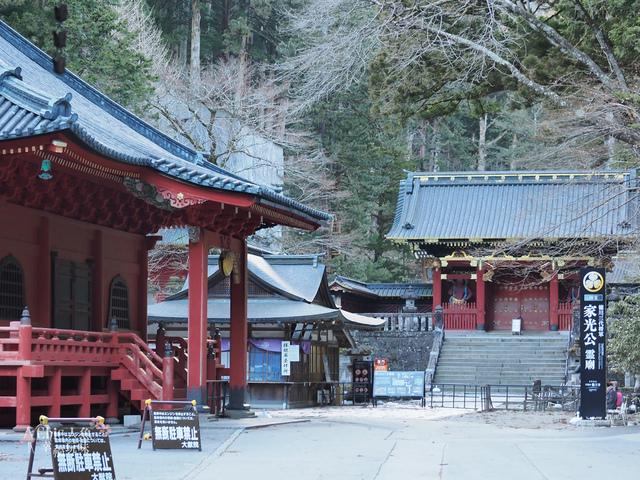 日光-二荒山神社 (24).jpg - 日光旅。日光東照宮