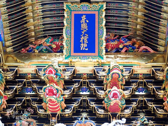 日光東照宮 (168).jpg - 日光旅。日光東照宮