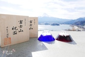 星のや富士VS赤富士:富士山祝盃 (6).jpg