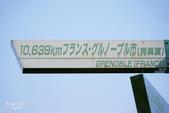 """北海道道北。""""日本最北""""們:最本最北-北海道宗谷岬 (99).JPG"""