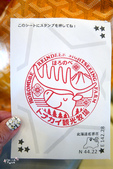 """北海道道北。""""日本最北""""們:北海道名寄馴鹿觀光牧場 (47).JPG"""