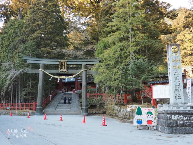 日光-二荒山神社 (28).jpg - 日光旅。日光東照宮