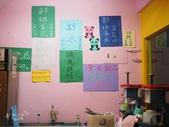 花蓮瑞穗。張記綠茶肉園x鮮奶豆花:瑞穗南瓜鮮奶豆花 (7).jpg