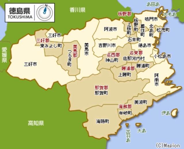 德島縣地圖.jpg - 帶泰國小姐遊四國。德島-香川。四國正中千年物語列車