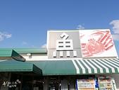 JR東日本上信越之旅。新潟市觀光-萬代橋。Mediaship。Pia萬代:新瀉市PIA萬代 (6).jpg