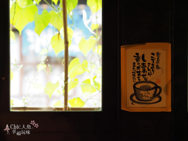 長野縣-奈良井宿 (218).jpg - 長野県。奈良井宿